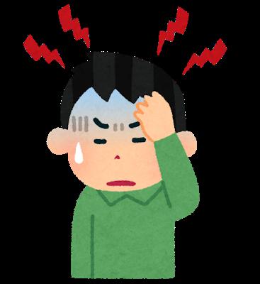 頭痛がひどい男の人のイラスト