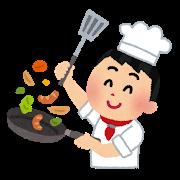 料理人のイラスト