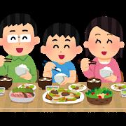 家族でご飯を美味しく食べているイラスト