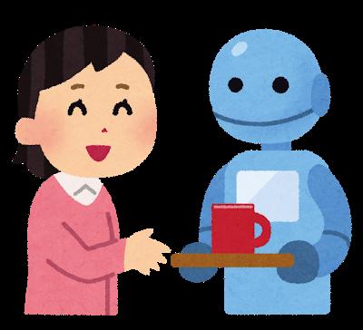 ロボットが家事をしてくれているイラスト