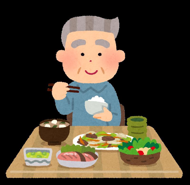 おじいさんが食事しているイラスト