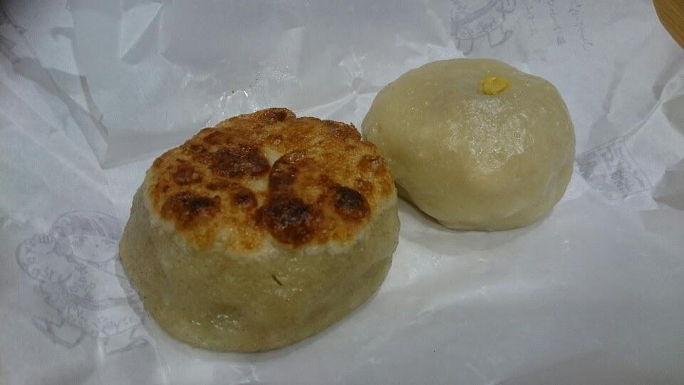 西澤餅屋さんのおやきの写真
