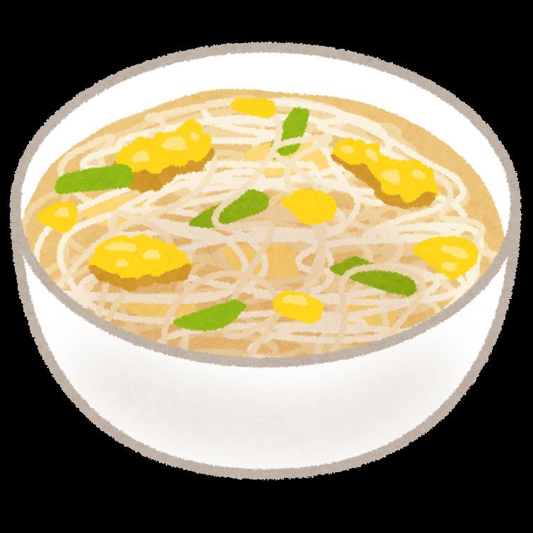 中華スープのイラスト