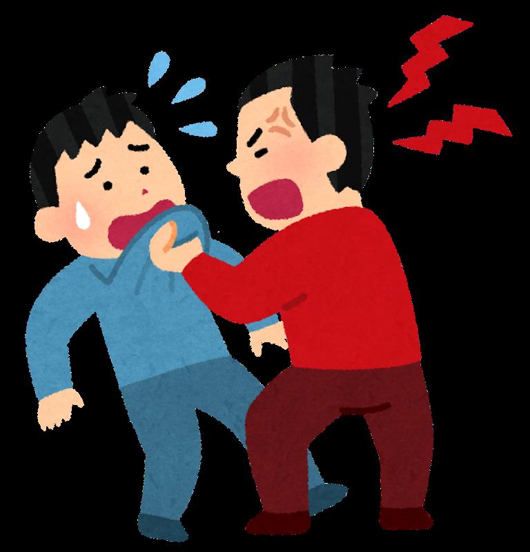 料理人が暴力をふるうイラスト
