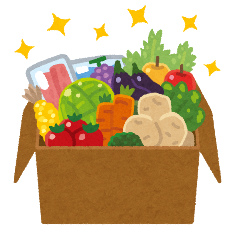 新鮮な野菜のイラスト