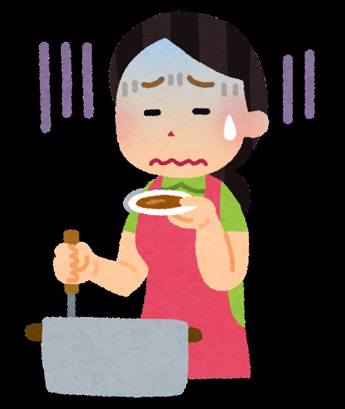 料理が下手な人のイラスト