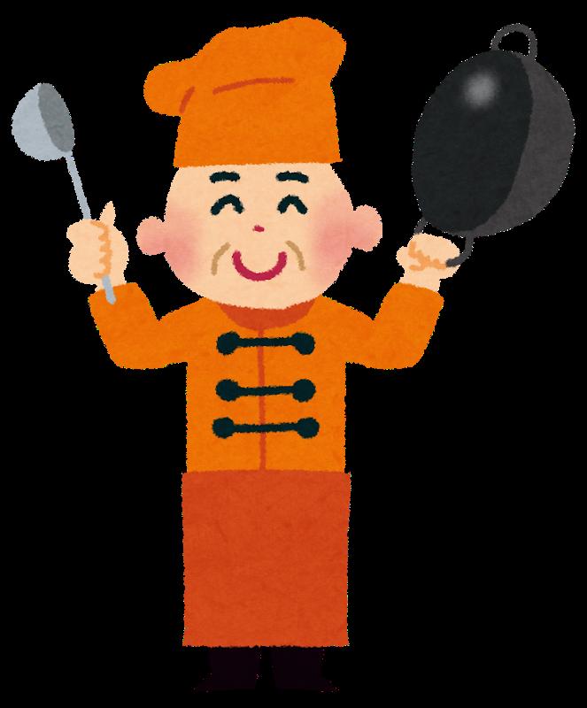 料理人として成功した人のイラスト