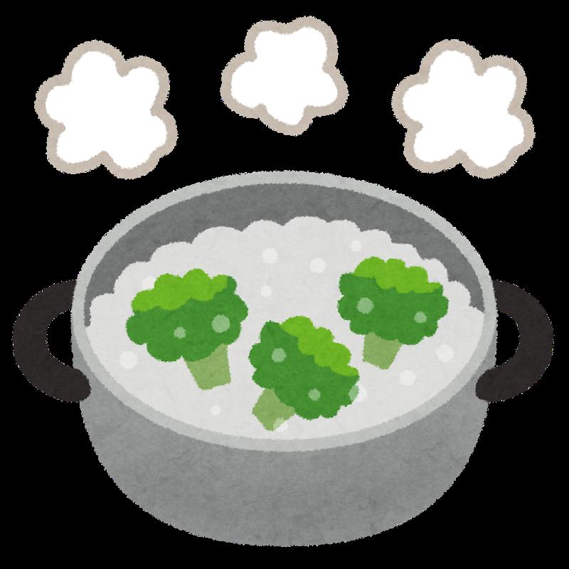 野菜を茹でているイラスト