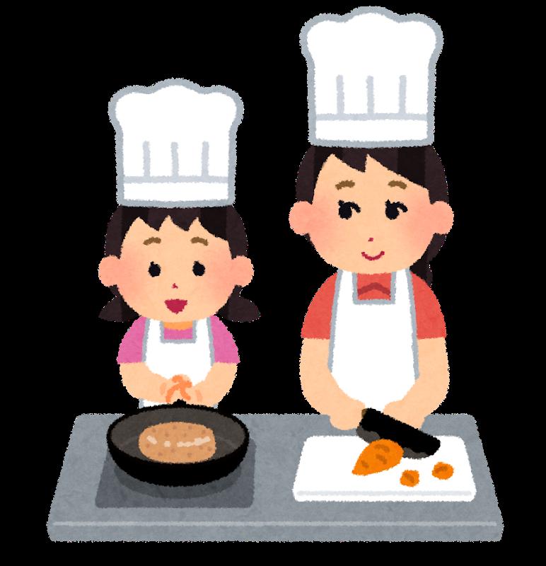 親子で料理しているイラスト