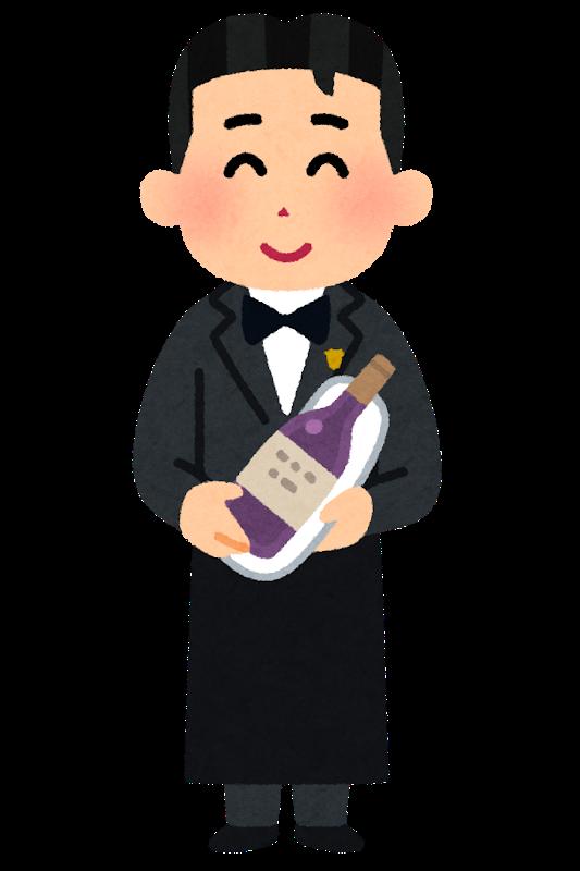 サービスマンがワインをサービスしているイラスト