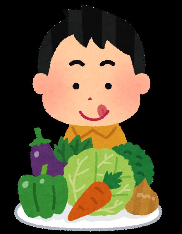 野菜を美味しそうに見つめる男の子のイラスト