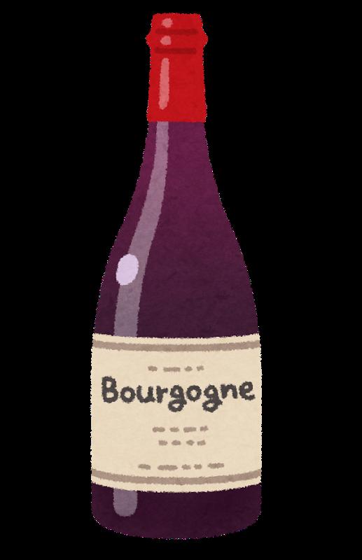 ブルゴーニュワインのイラスト