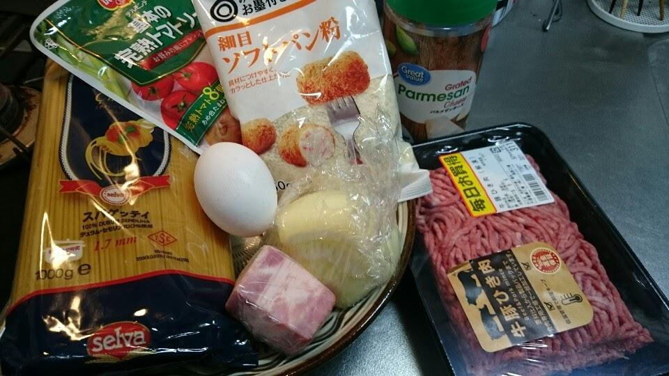 ハンバーグのトマト煮込みで簡単ミートソーススパゲッティの材料の写真