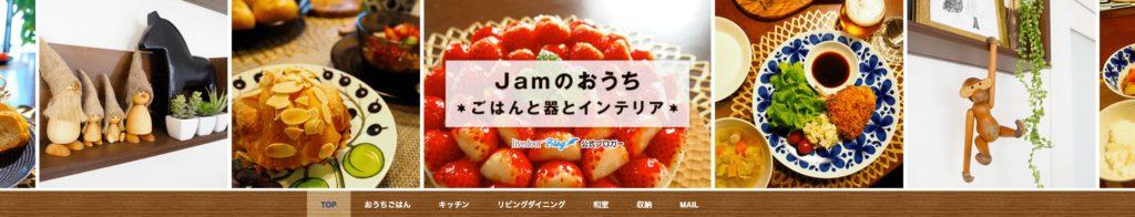 Jamのおうち *ごはんと器とインテリア*