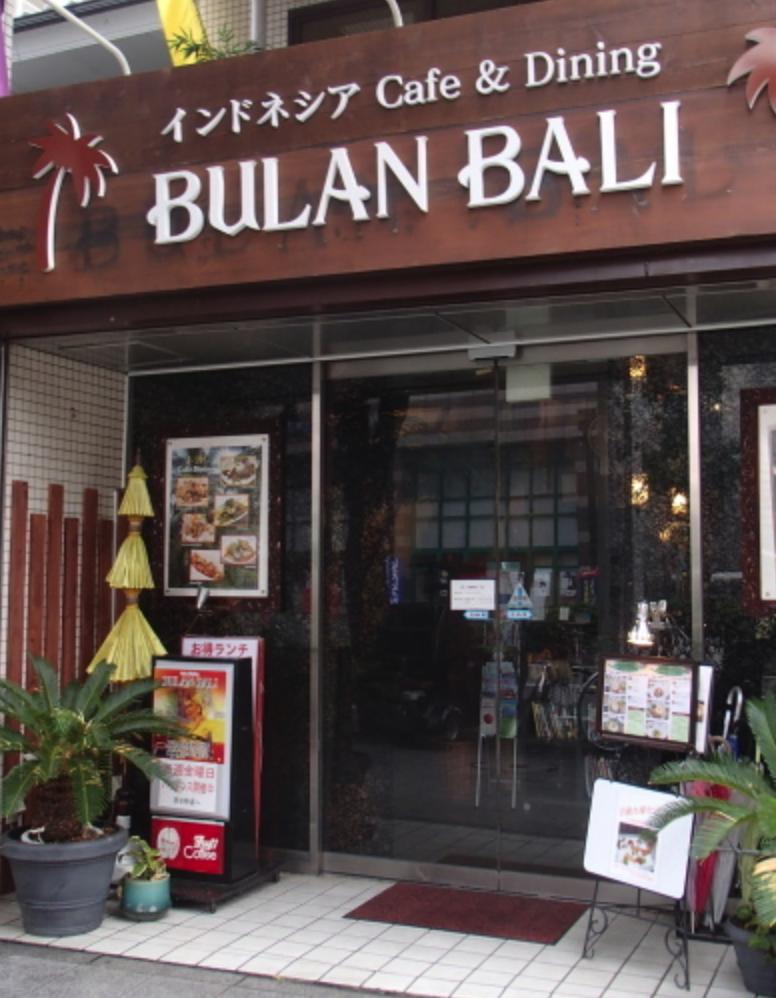 BULAN BALIの外観写真
