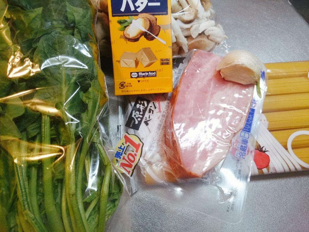 ベーコンきのこほうれん草のパスタ〜ガーリックバター醤油風味〜の材料