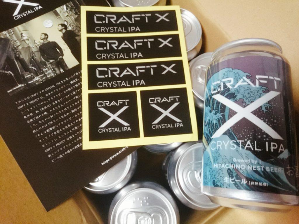 箱に入った「CRAFT X」クリスタルIPAの写真